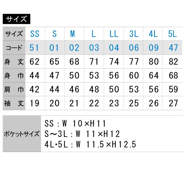 オリプリ コミコミ20500 ドライレイヤーポロ(AYP) サイズ