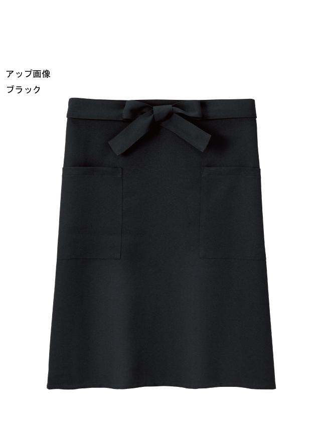 オリジナルプリント 1850円 エプロン アップ画像 ブラック