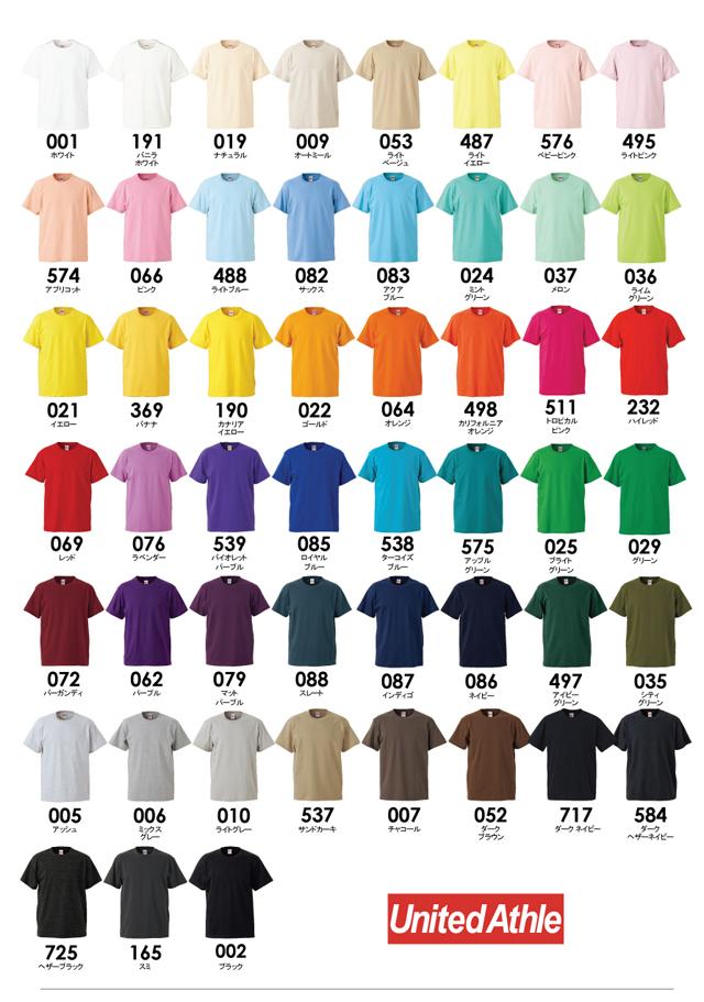 オリプリ5.6オンス コミコミ1980 ハイクオリティーTシャツ カラー