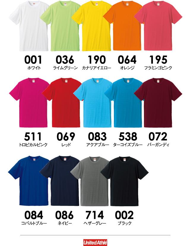オリプリ5.5オンス コミコミ19700 ドライコットンタッチTシャツ カラー