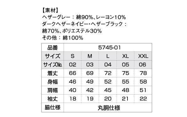 オリプリ4.7オンス コミコミ18500 ファインJ(アダルト)Tシャツ サイズ表