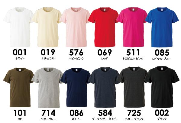 オリプリ4.7オンス コミコミ18500 ファインJ(アダルト)Tシャツ 全色