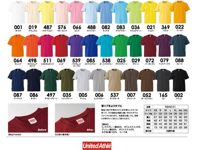 オリプリ6.2オンス コミコミ2150 プレミアTシャツ カラー