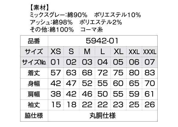 オリプリ6.2オンス コミコミ2150 プレミアTシャツ サイズ