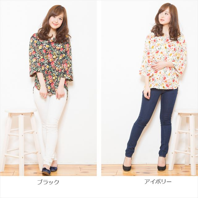 花柄七分袖チュニック 大きいサイズ 春夏 レディースファッション 通販 黒 アイボリー