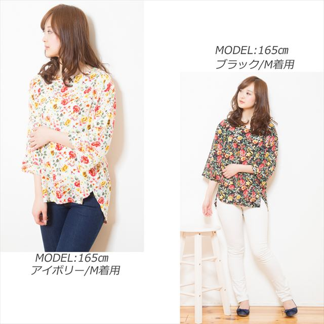 花柄七分袖チュニック 大きいサイズ 春夏 レディースファッション 通販