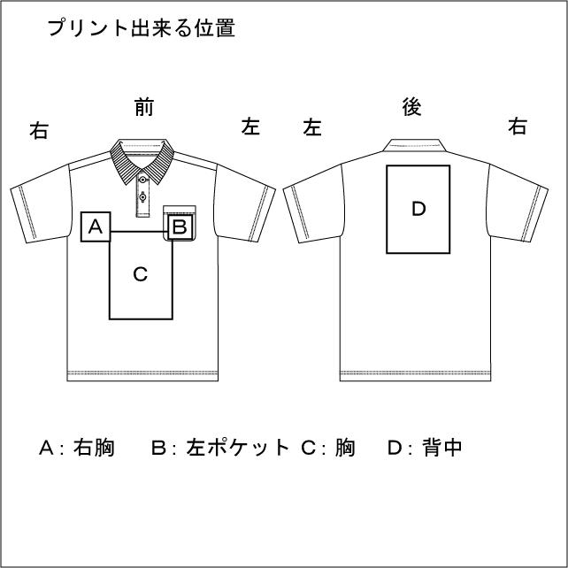 オリジナルプリント 2000プリントレイヤードポロシャツ