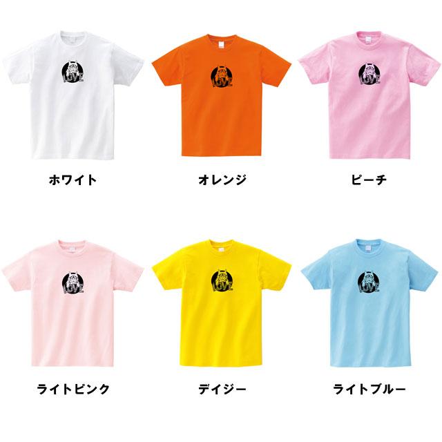 犬 LOVE ロゴプリント Tシャツ カラーバリエーション