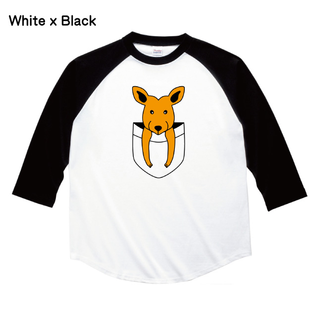 子供カンガルー七分袖Tシャツ ラグラン オリジナル 受注生産