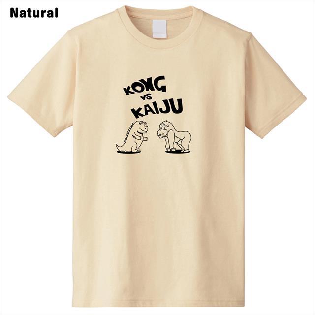 Tシャツ 怪獣 キングコング レディース イラスト