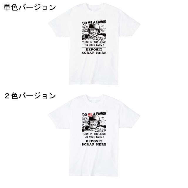 DO ME A  FAVOR プリントTシャツ オリジナル 戦争ポスター レディースファッション 通販