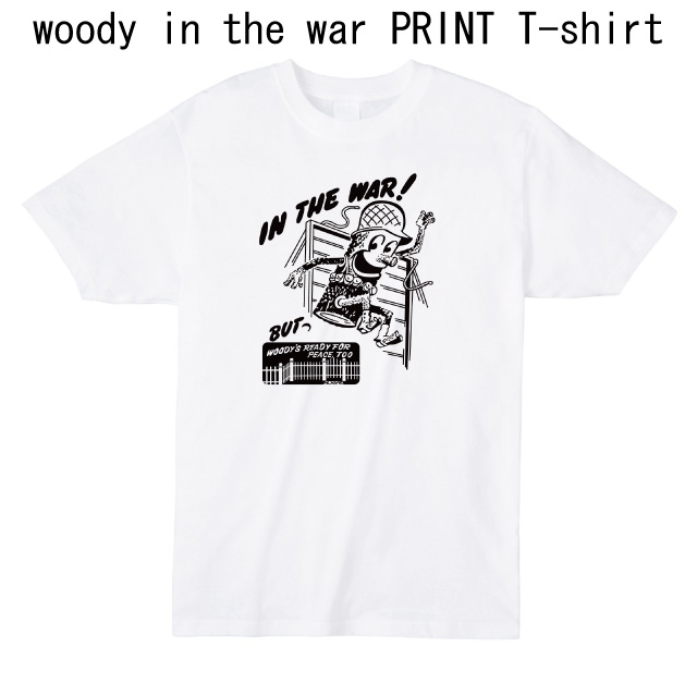 woody in the war プリントTシャツ デザイン オリジナル