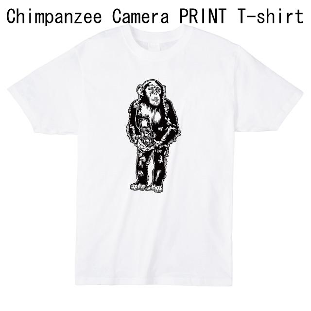 チンパンジーカメラ プリントTシャツ 動物 アニマル オリジナル