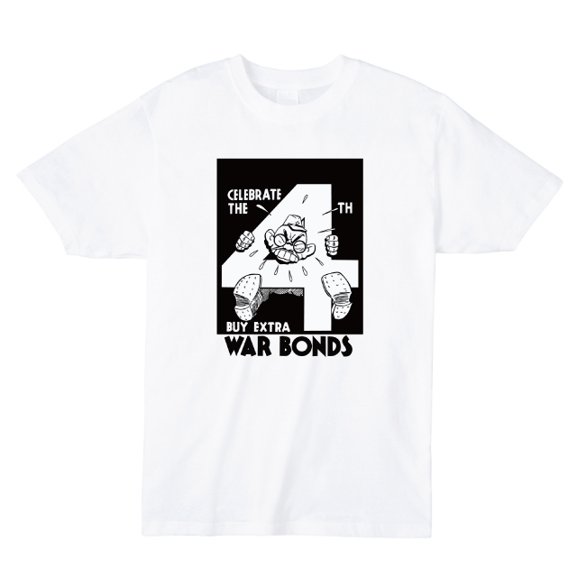 Celebrate the 4th Buy Extra BondsプリントTシャツ プロパガンダ 戦争 ポスター