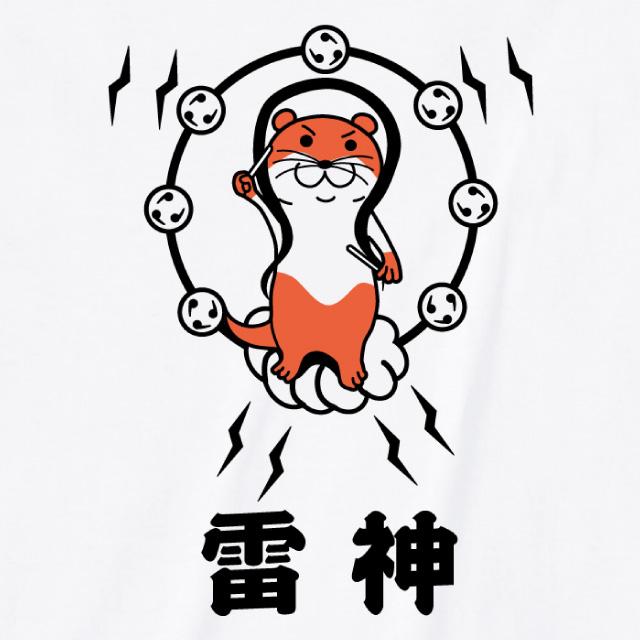 雷神プリントTシャツ オリジナル カワウソ