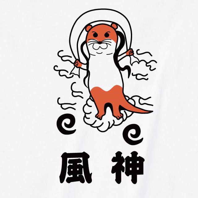 風神プリントTシャツ オリジナル カワウソ
