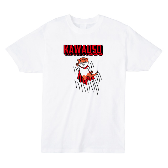 超人カワウソプリントTシャツ オリジナル