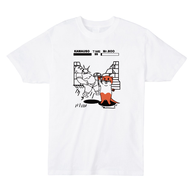 格闘ゲームカワウソプリントTシャツ オリジナル 面白