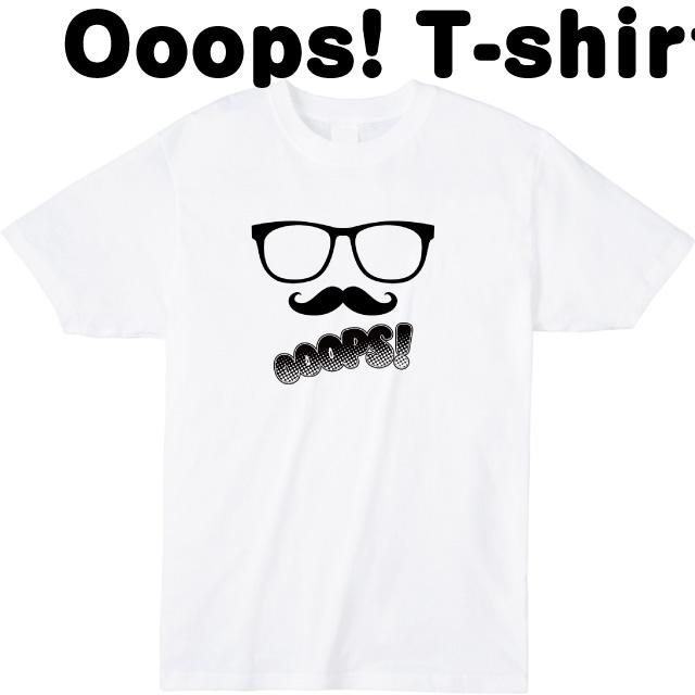 Ooops!Tシャツ 面白Tシャツ