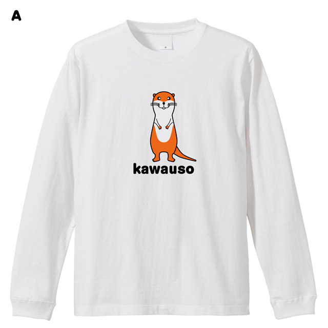 カワウソプリント長袖Tシャツ