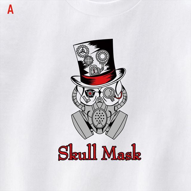 スチームパンクスカルマスクプリントTシャツ おもしろ キャラクター レディース メンズ 白 SF ドクロ