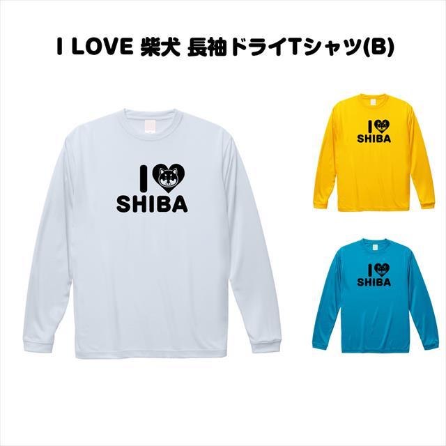 柴犬 おもしろTシャツ ロゴ ドライTシャツ 動物 可愛い