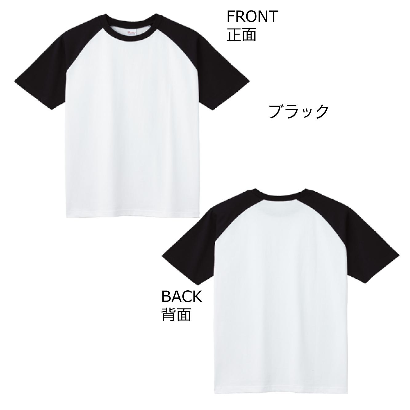オリジナルプリント 1950円 ラグランTシャツ ブラック