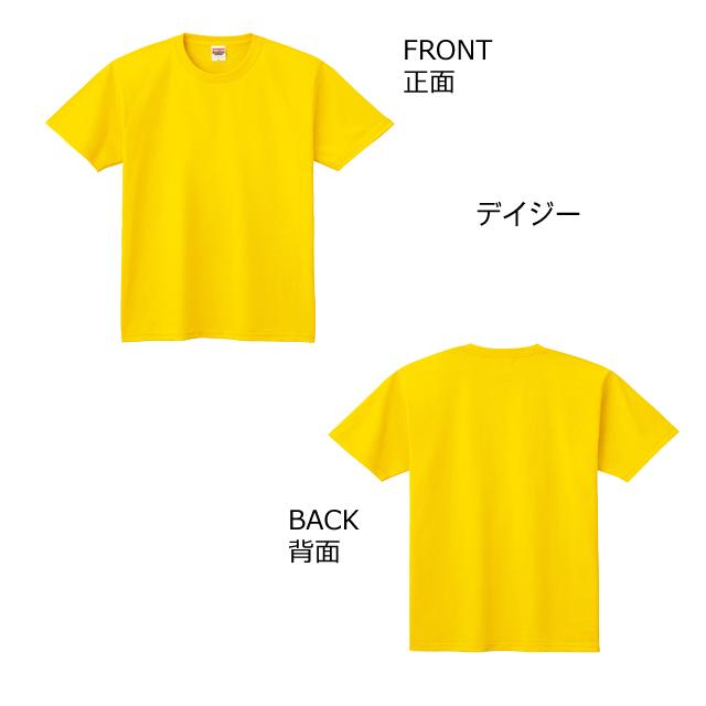 オリジナルプリント 1900円 イエロー
