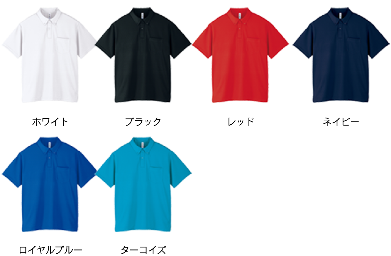 オリジナルプリント 2200プリントドライポロシャツ ポケット付き カラーバリエーション