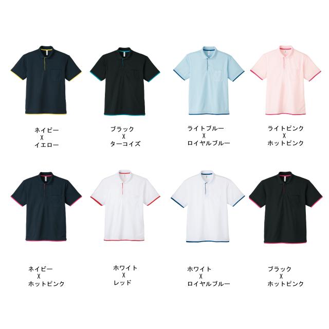 オリジナルプリント  2250プリントポロシャツ 全色